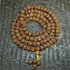 9mm Tibet Buddhism 108 Old Rudraksha Seeds Prayer Bead Mala Necklace