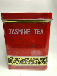 Sunflower Jasmine Tea 2061 (227g) SEALED NEW