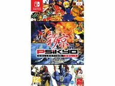 Switch Psikyo Collection Vol.1 ENG Strikers 1945 Sol Divide Samural Ace Gunbird