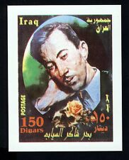 IRAQ ESSAY or PROOF 150 Dinar SADDAM HUSSEIN on Thin White Card