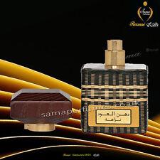 DHANAL OUD NAZAHA 45ml Spray-Premium Quality- RASASI UK/EU Official Distributors