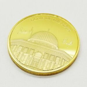 UNC Palestine Medal Dome of the Rock Palestinian Coin Jerusalem Israel 40mm