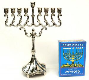 Jewish Hanukkah Menorah Lamp +GIFT 44 Candles of Chanukah Judaica Antique Design