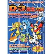Digimon D-3 Perfect Encyclopedia Art Book V-Monn ver.1 - ver.3