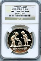 1979 CHINA SILVER  YEAR OF THE CHILD 35Y NGC PF 67 ULTRA CAMEO VERY SCARCE WOWOW