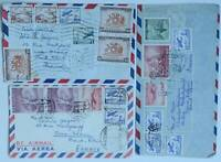 CHILE BUNDLE COVERS 1950s CORREO AEREO STAMPS ANCIENT LETTERS POSTAL HISTORY