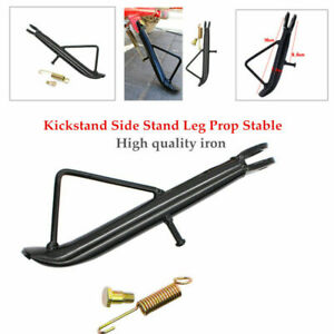 1PCS Motorcycle Electric Scooter Kickstand Side Stand Leg Prop Stable Universal