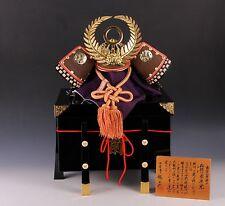 Samurai Helmet -Tokugawa Ieyasu Kabuto- Beautiful Vintage Kabuto