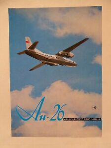 Flugzeug - Prospekt Antonow AN-26, Aeroflot, Aviaexport Moskau um 1972