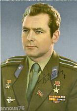 TITOV Signed Photo PC Autograph Signature Soviet rare