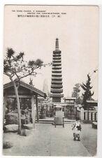 The Stone Pagoda Kobe Japan postcard