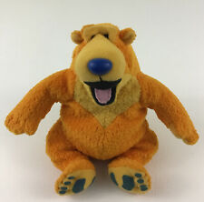 """Bear In The Big Blue House 7"""" Star Bean Bag Plush Stuffed Toy Fisher Price"""