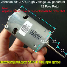 1PCS For Johnson 7812 7600RPM DC220V High-voltage Wind Turbine Generator for DIY