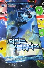 KOREAN Pokemon Card pack of 5 Cards WILD BLAZE