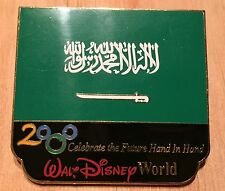 Millennium Village WDW Flag Pin Saudi Arabia Pavilion 2000 Disney Pin