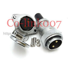 WS28 2pin Flange Connector,50A High-voltage Power Cable Auto Charger Plug Socket