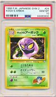 Pokemon PSA 10 GEM MINT Koga Arbok 1998 #24 Gym 2 Japanese