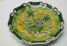 Green Leaves Flowers Plate Scalloped Hand Painted Hong Kong Decorative Vintage