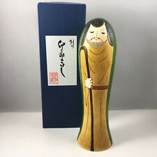 "Usaburo Japanese Kokeshi Wooden Doll 7.5""H Christmas Shepherd Joseph JAPAN MADE"