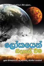 Lokayen Nidahas Weema by Ven Kiribathgoda Gnanananda Thero (2016, Paperback)