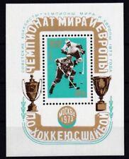 Echte Briefmarken aus Russland & der Sowjetunion mit Eishockey-Motiv als Einzelmarke