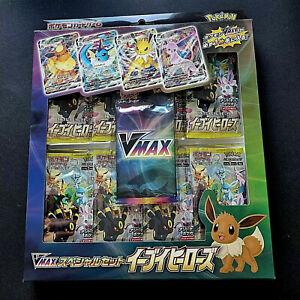 Eevee Heroes   S6a   VMAX Special Set Box   Japanisch - deutscher Händler
