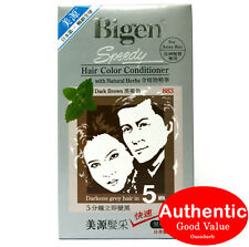 BIGEN SPEEDY HAIR COLOR CONDITIONER - DARK BROWN Japan (New!)