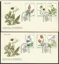 Greek Flora 1978 Lilum heldreichii Paeonia rhodia Viola delphinantra Ebenus, FDC