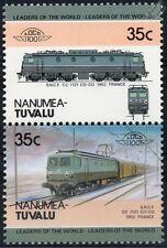 1952 SNCF Class CC 7100 No.CC-7121 Mirimas France Train Stamps / LOCO 100