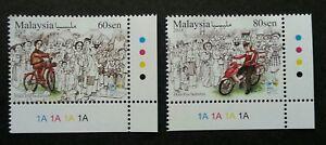*FREE SHIP Malaysia World Post Day UPU 2018 Postman Bicycle (stamp color) MNH