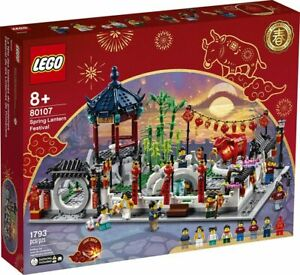 LEGO 80107 2021 Chinese New Year Spring Lantern Festival New & Sealed Modular