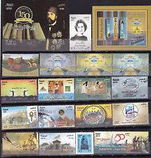"Egypt,Ägypten, Egipto Mısır, Египет, ""MNH"" Every Stamp 2015 Complete Year Set"