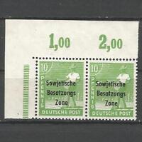 Sowjet. Besatzungszone auf Arbeiterserie, Paar  Nr. 185 a** postfrisch, geprüft