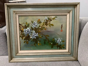 Vtg Chinese Signed Oil on Canvas Painting of a Flowers / Flowering Tree / Bush