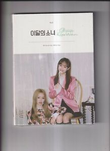 MONTHLY GIRL LOONA - Chuu & Go Won CD+Photobook+Photocard SEALED