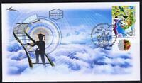ISRAEL STAMPS 2019 SCIENCE ORIENTED YOUTH IPA FDC