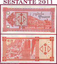 GEORGIA   -     1 LARIS  nd 1993     -     P 33   -     FDS / UNC
