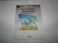 Wizardry VII Crusaders of the Dark Savant PS1 Navi Guide Book Japan import
