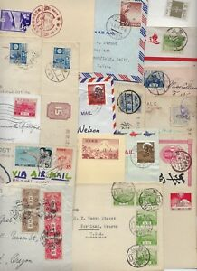 JAPAN 1900 1950s COLLECTION OF 19 COVERS & CARD INCLUDES 4 UNUSED card