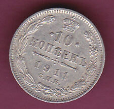 1911 RUSSIA RUSSLAND OLD SILVER COIN 10 KOPEKS 3211