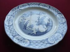 FURIVALS OLD CHELSEA PLATE