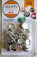 """REFILL PACK! DIY 18mm (0.7"""") Fabric Covered Buttons, 22 Buttons/Pk"""