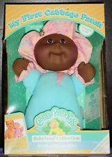 Vintage 1992 Cabbage Patch Kids Doll by Coleco: Girl name Emily