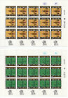 Israel : 1979 11th. HAPPOEL GAMES ( Sheet of 15 Units ) X 3 New (MNH)