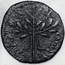 198-217 AD Caracalla w/ Laurel Branch Reverse Ancient Roman Coin (L274)