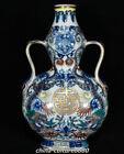 "7""China White Colour Porcelain Animal Dragon bat Ruyi Ears gourd Bottle Pot Vase"