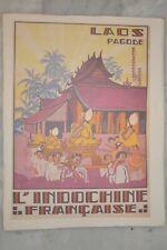 LAOS Pagode / affiche ancienne sur papier de riz /