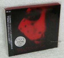J-POP Mika Nakashima No More Rules Taiwan Ltd CD+DVD