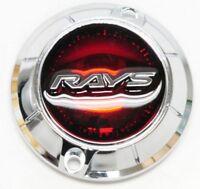 LRG 510368000 Wheel Center Cap Fits Sandman 103 Rims