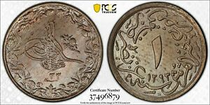 EGYPT - OTTOMAN ,1/10 PIASTRE SULTAN ABDUL HAMID II 1293/33 AH PCGS MS 65 , RARE
